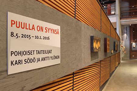 Photos | Suomen Metsämuseo Lusto / Finnish Forrest Museum Lusto, Punkaharju 2015